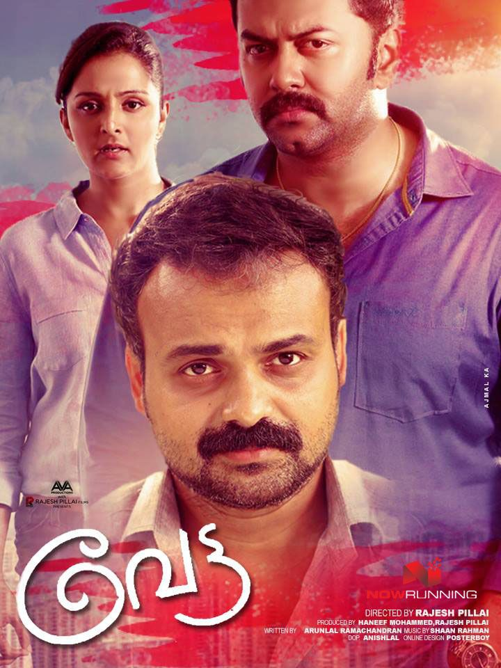 Vetta Movie Poster Audio Songs Picture Movie Songs