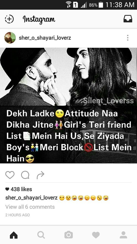 Hahahahahha True Meri Block List Tu Ab Bht Ziada Ho Gae
