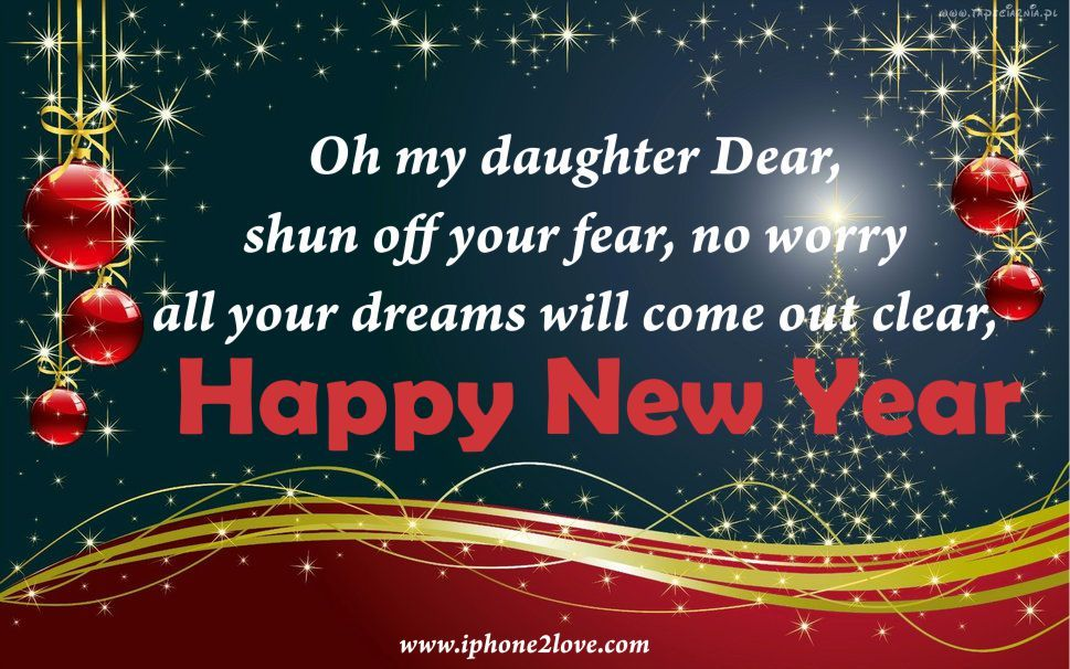 happy new year to my daughter 2017 wishes messages