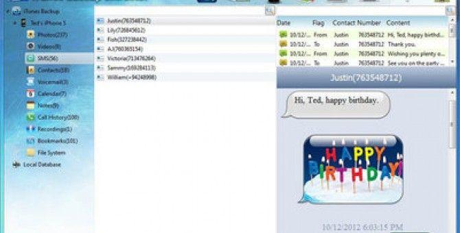 backuptrans username and license key