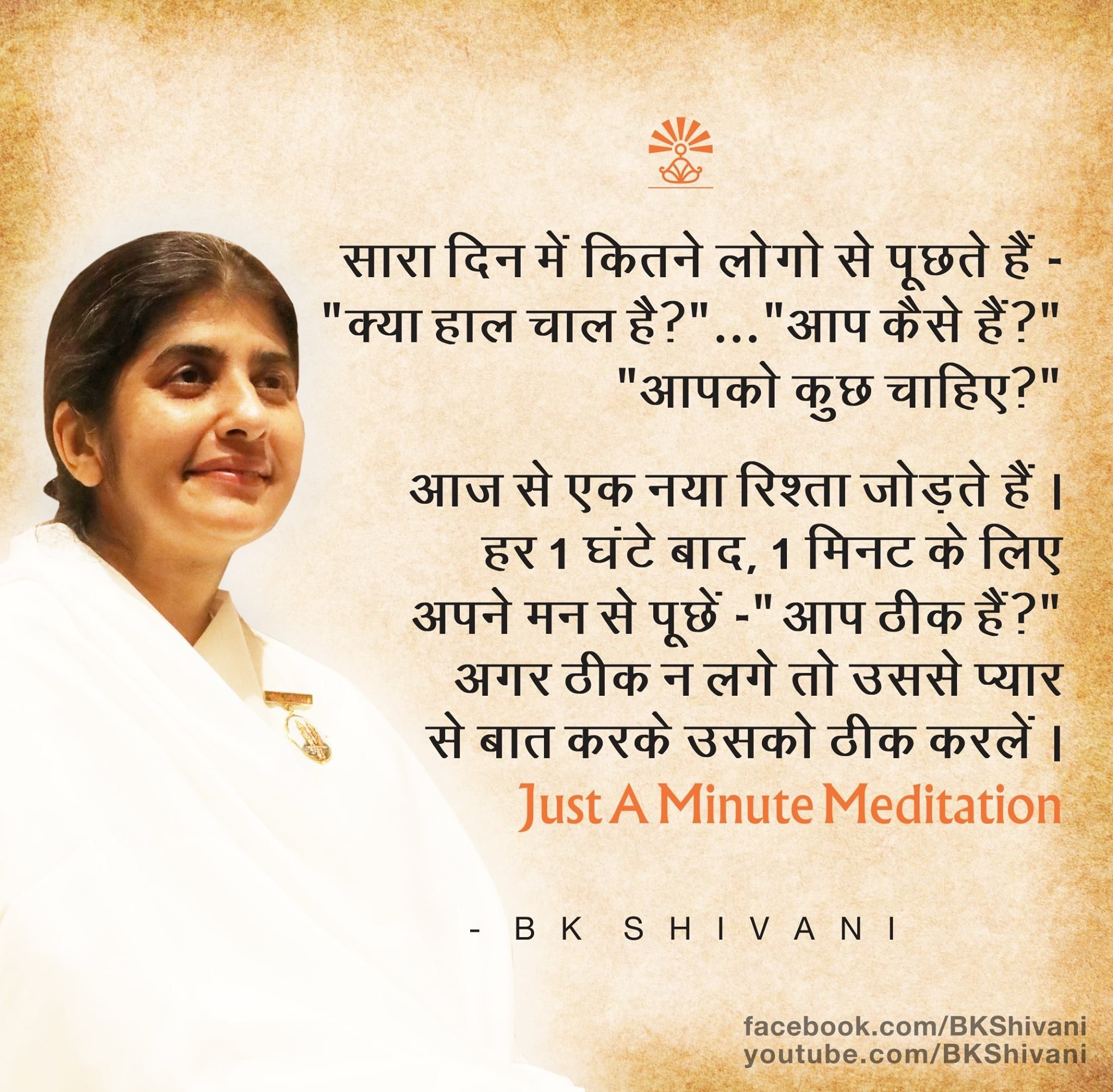 Pin By Purva On Spirituality Life Quotes Sister Quotes Motivatinal Quotes