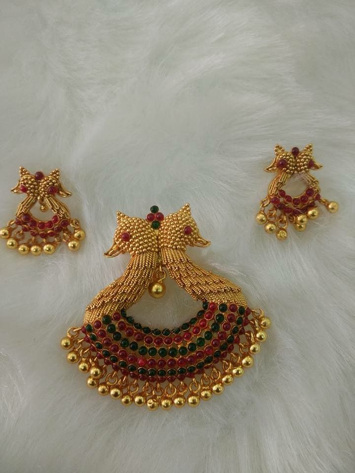Pin by Kavya on Kavya | Pinterest | India jewelry, Jewel and Gold