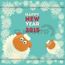 Bildergebnis für neujahrskarten
