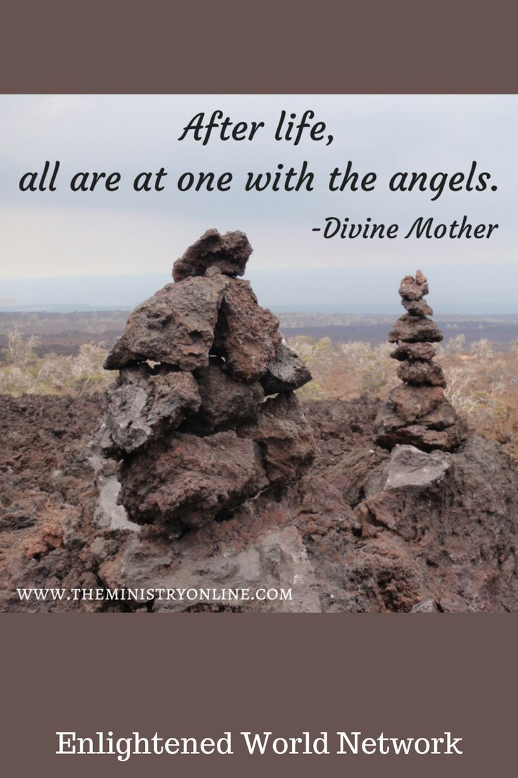 """As a channel, I have had the profound experience of hearing guidance from Divine Mother Mary. During meditation, she told me """"After life, all are at one with the angels."""" What a beautiful promise that when we pass away, we will be guided by the angels. There is indeed life after life as we know it. To see more messages that Divine Mother and Archangel Michael have shared with me, please check out the ministry online with Dr. Ruth Anderson. #Divineguidance #spiritualtransformation"""