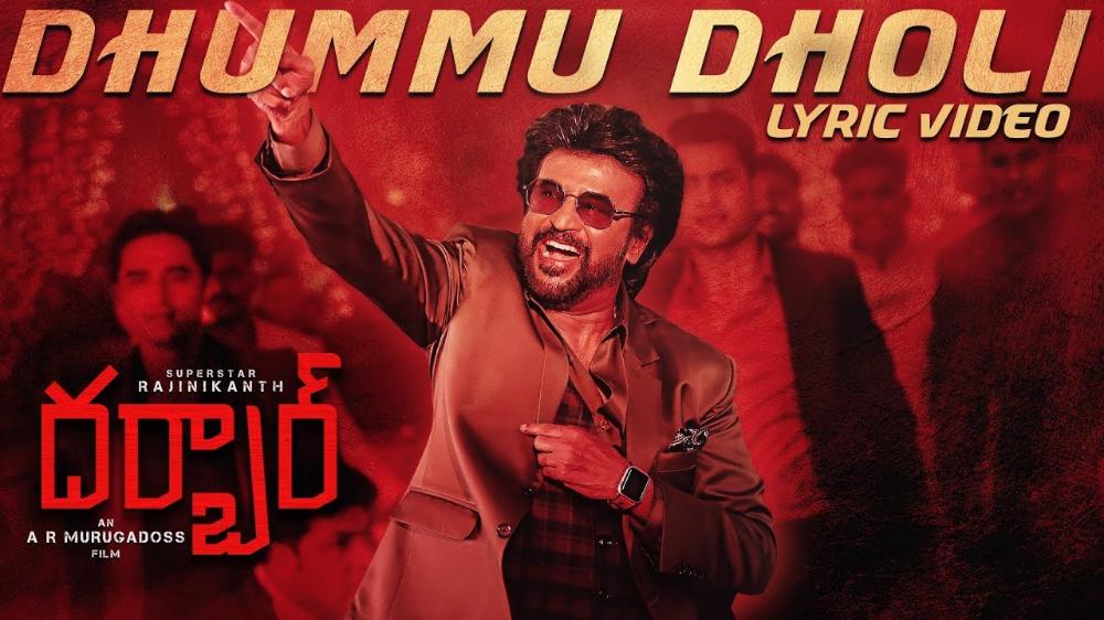 Dhummu Dholi Lyric Video Darbar Indian Movies And Gossips In Usa Viral Song Tamil Songs Lyrics Mp3 Song