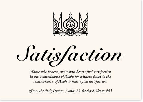 Islamic Symbol Assortment Culturally Inspired Memorabilia Cards