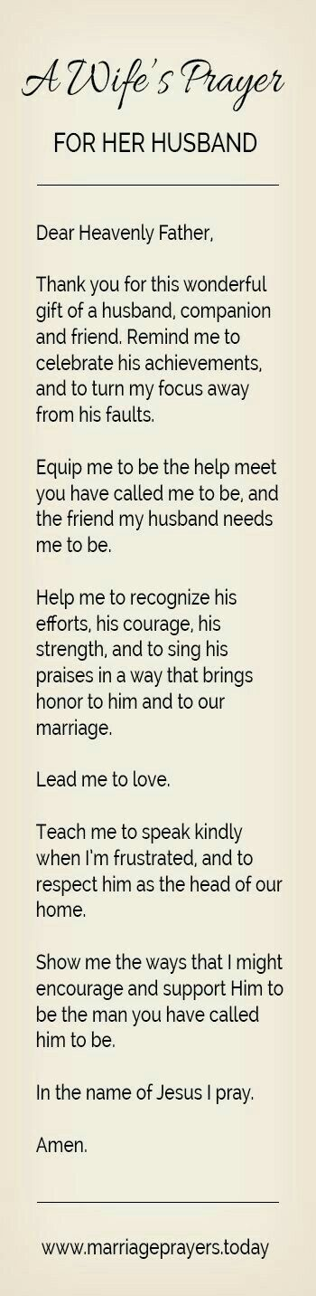 Simple Yet Challenging Prayer I Need To Remember Pray And Reflect On Thi More Often For Husband My Marriage A Wife Essay
