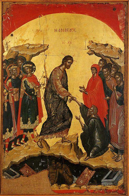 Картинки по запросу древние иконы воскресения христова ...