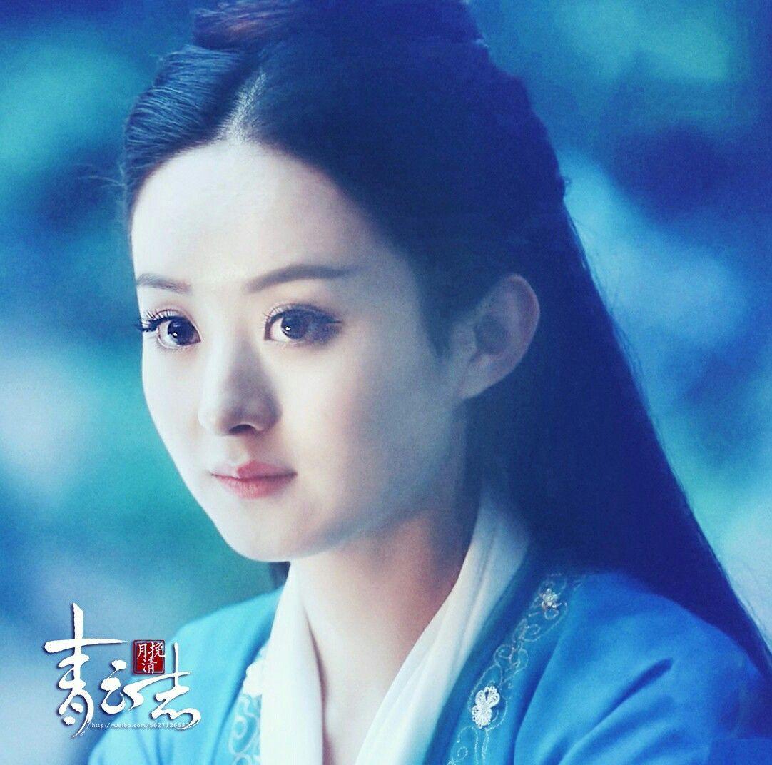 Ghim của Sk k2528 trên Li Qin(หลี่ชิน)   Hình ảnh, Người