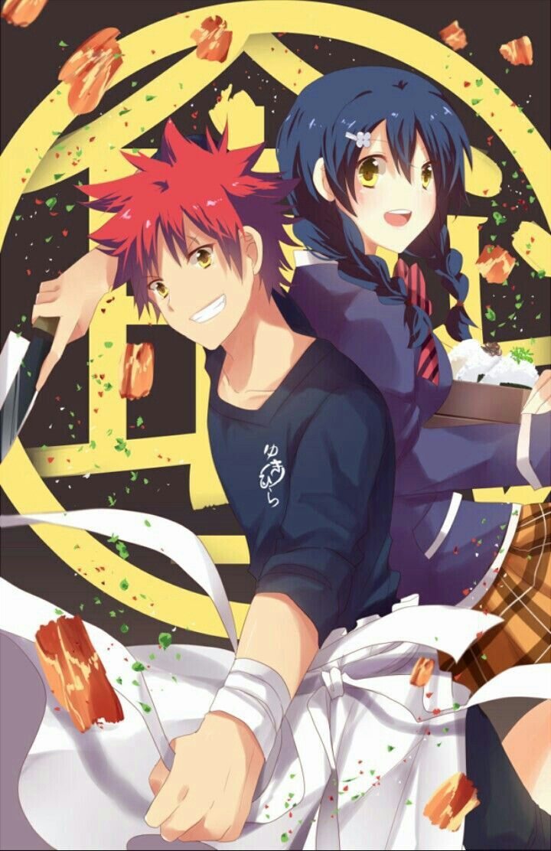 Souma Yukihira And Tadokoro Megumis Wallpaper Soumegu Pinterest Anime Food And Manga