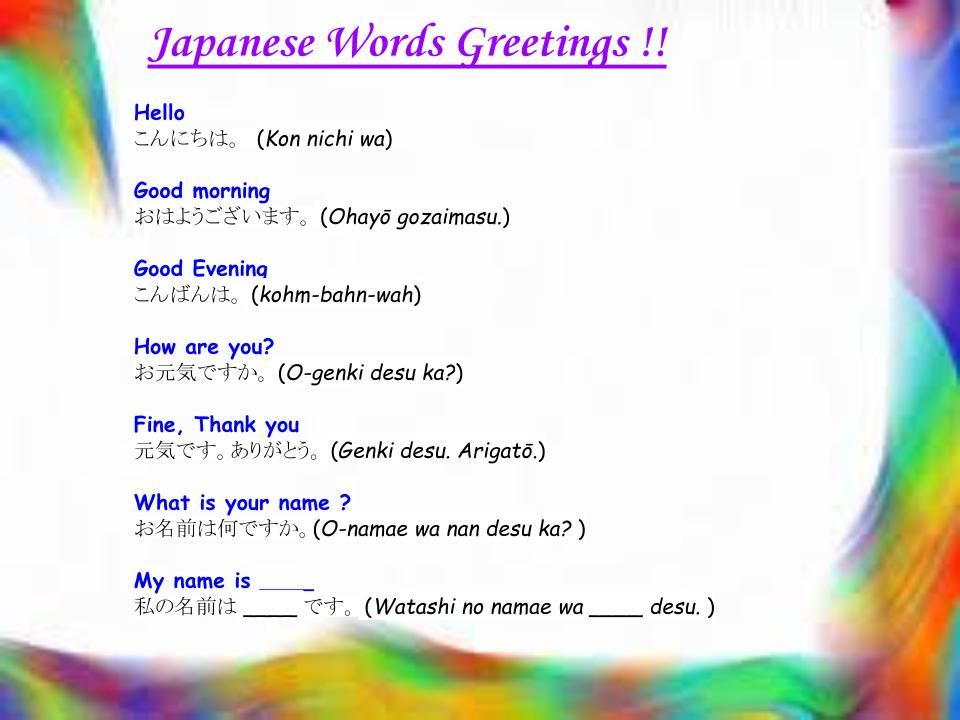 Learn Japanese Have A Conversation With Your Friends In