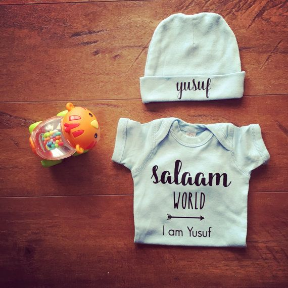 7c6c44767 Salaam World I am Customizable Onesie Baby Outfit - Muslimah life - newborn  baby shower gift idea