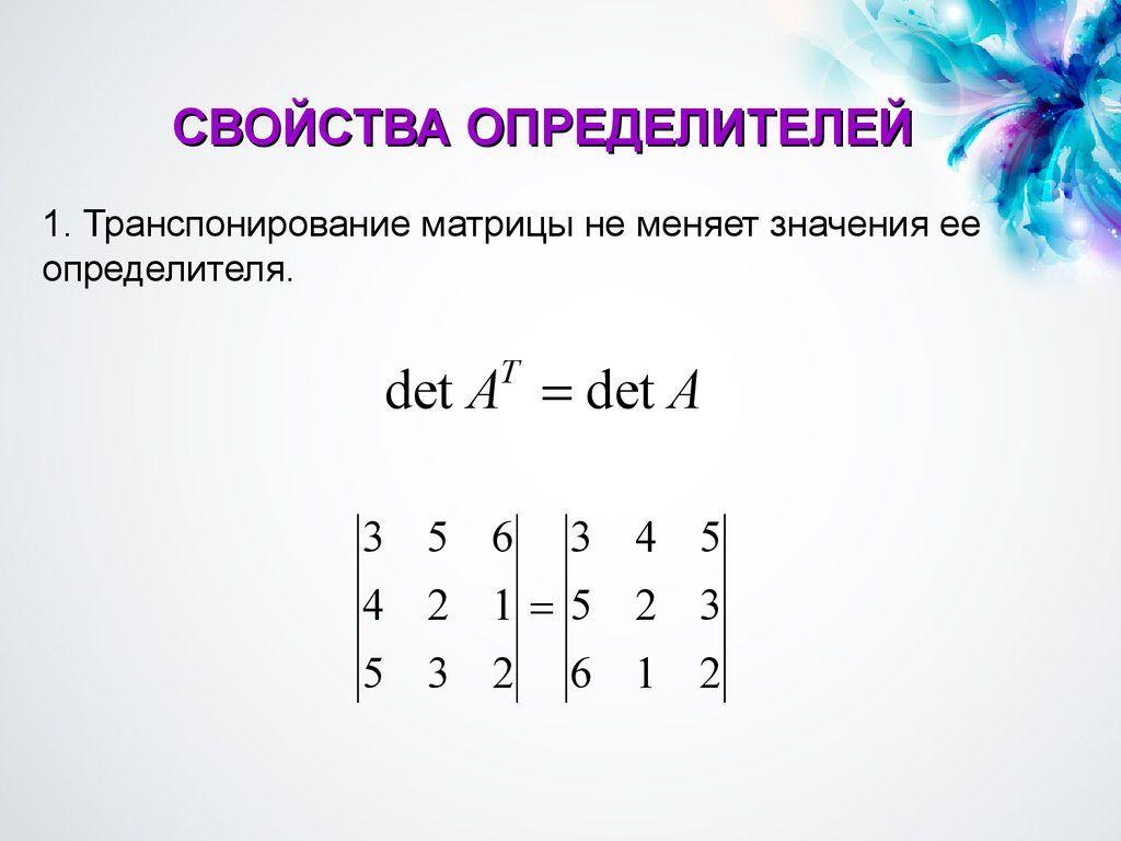 Решебник по информатике 5 класс л.босова.проект история письменности.бесплатно