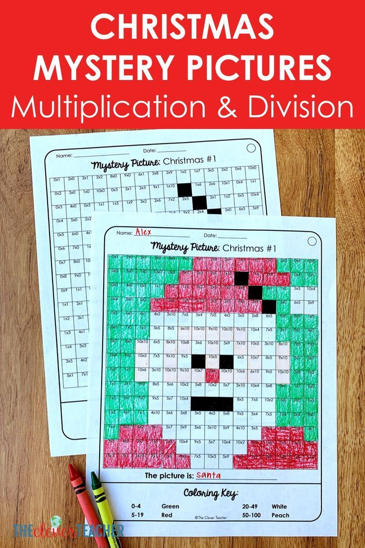 Mystery Pictures Christmas Multiplication and Division