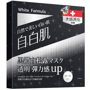 """White Formula Obsidian & White Truffule Turnaround Bio-celluose Mask(3 Pcs.) by White Formula. $24.90. Moisturizing relief. whitening. repair and improve the brightness of the skin moisturizing effect. """"White Formula Confessions of muscle,"""" Black Diamond white truffle revitalizes biological fiber mask, added reputation from the south of France in the diamond care products are known as white truffle extract, rich in amino acids, minerals, trace elements and a variety of sugar deri..."""
