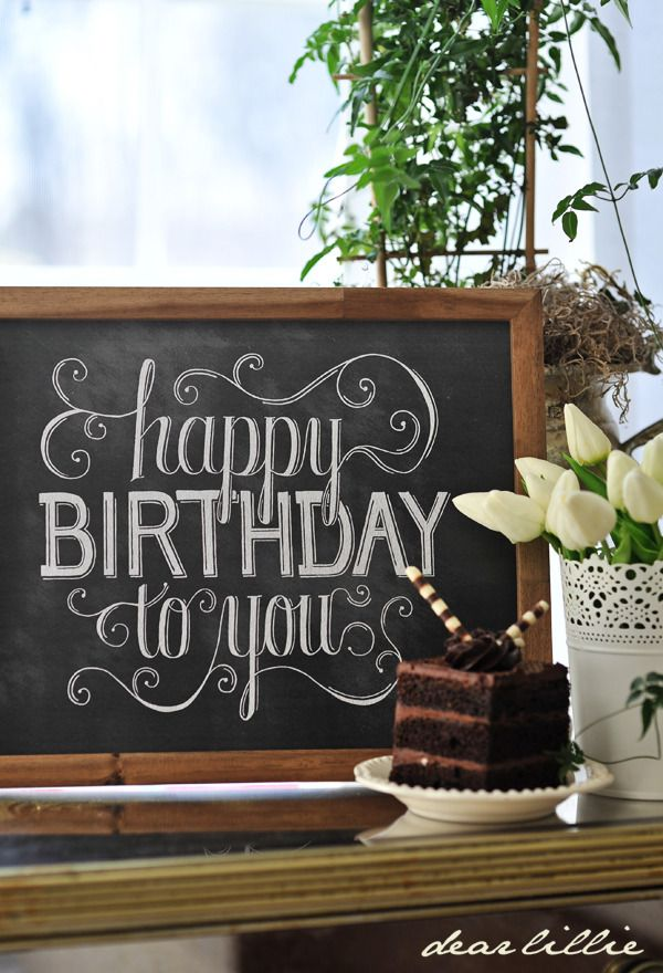 image of happy birthday 11x14 chalkboard print don t quote me