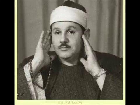 Maqam Nahawand الشيخ محمود على البنا | مقام نهاوند Sheikh Mahmoud Ali Al...