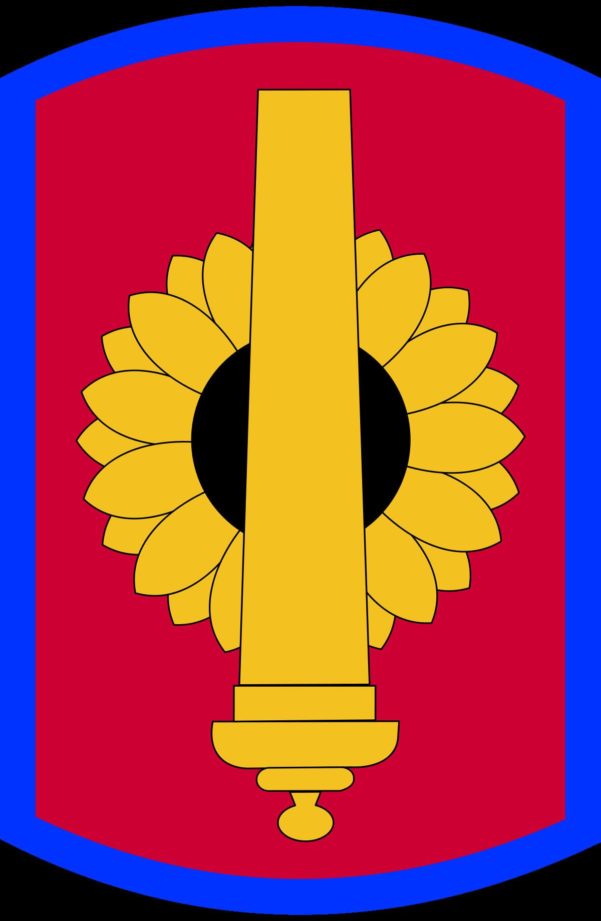 130th Field Artillery Brigade Wikipedia