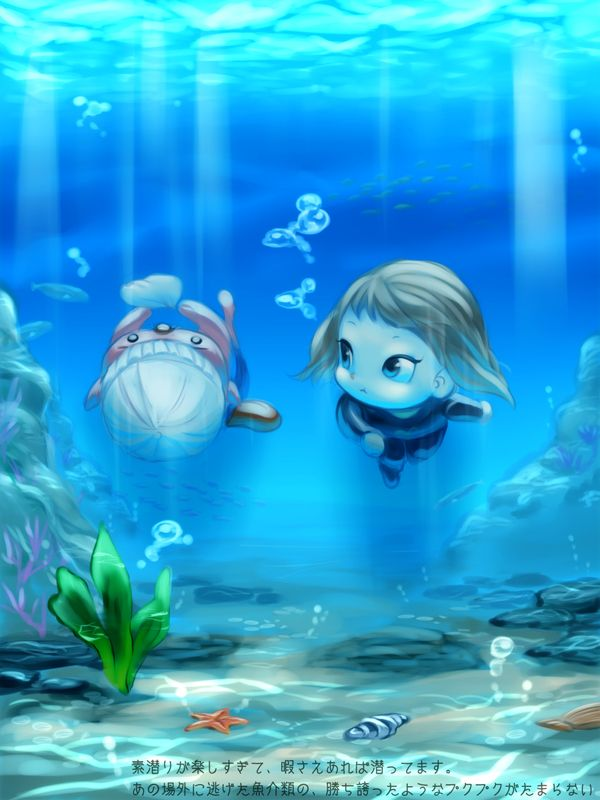 Diving With Pascal Animal Crossing Acnl Fan Art Animal Crossing Fan Art Animal Crossing Animal Crossing Memes