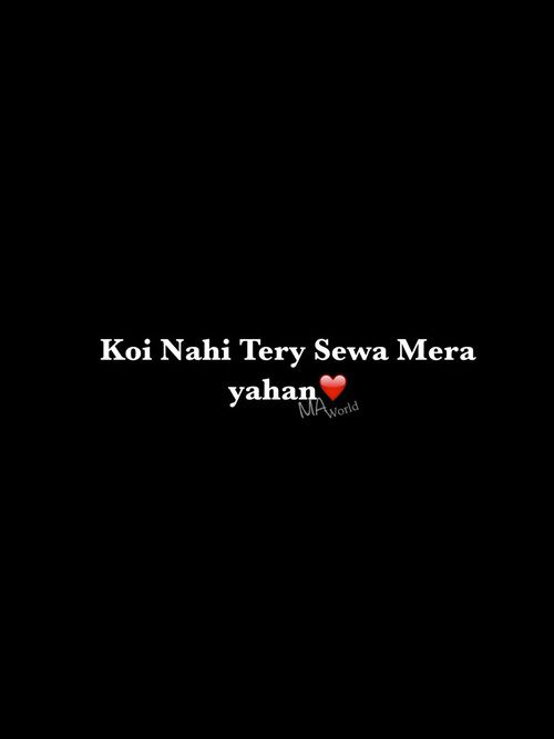 Http Weheartit Com Entry 250820436 Love Song Lyrics Quotes Romantic Song Lyrics Bollywood Quotes