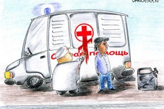 Медицинские байки: Последний день помпеи