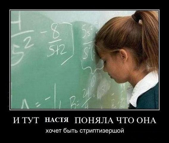 It Was A Moment Of Truth Nastya Figure Out Who She Is Going To Be Veselye Memy Memy