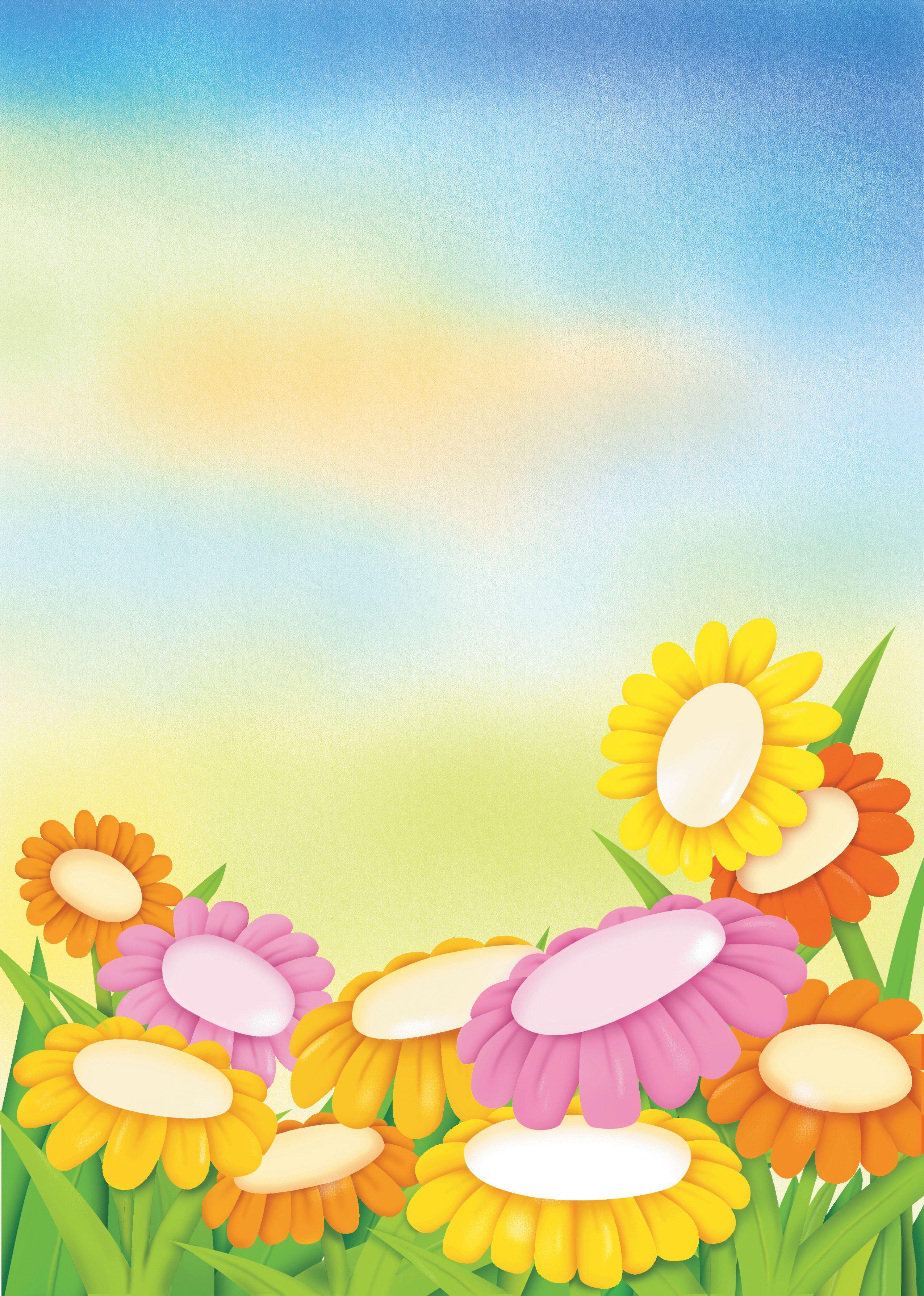 Картинки на а4 детские, открытки