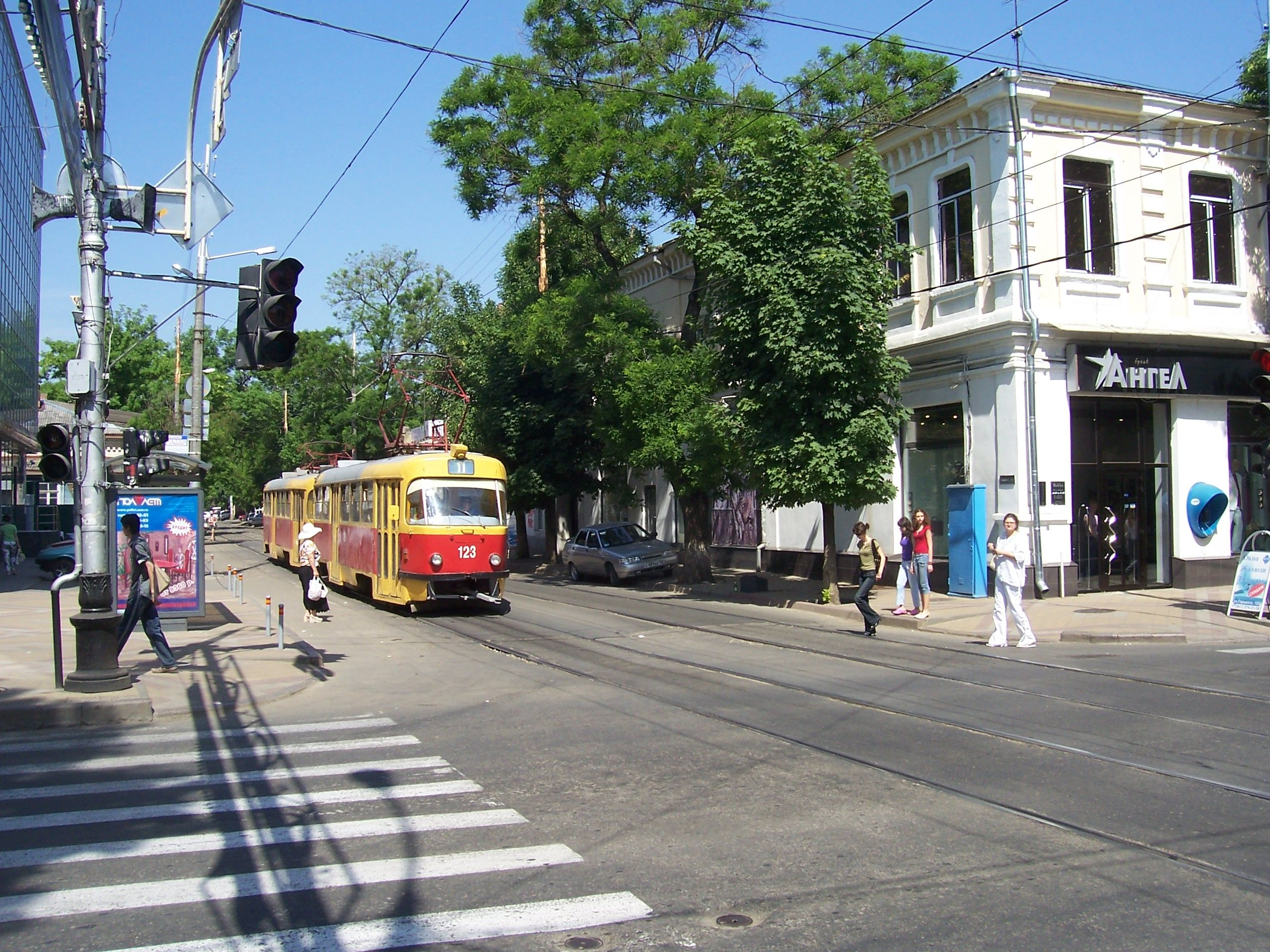 Krasnodar Krasnodar Street View Street