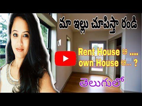 My full house tour/#Housetour in telugu//#My fashion hub&vlogs - YouTube