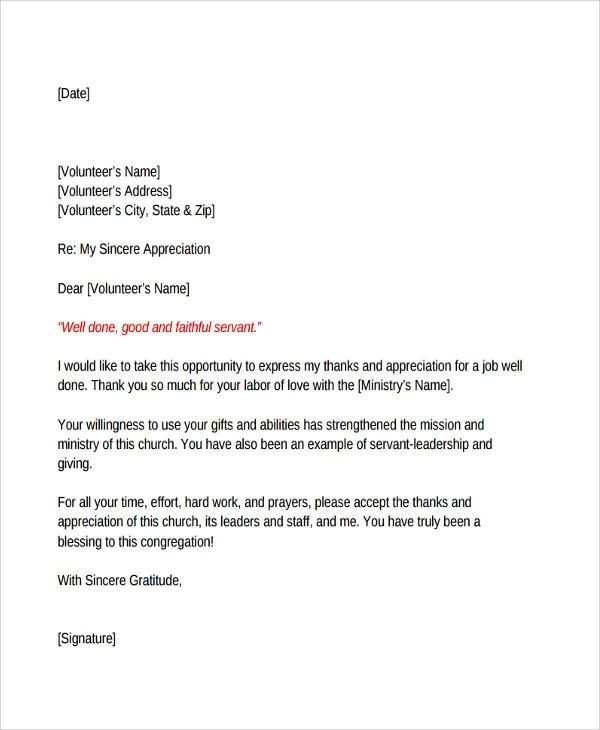 10  volunteer reference letter templates
