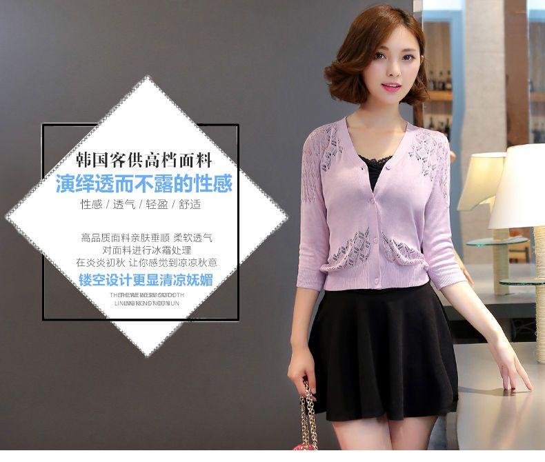 Ageha 3/4 Sleeve Lace Knitting Panel Cardigan | YESSTYLE