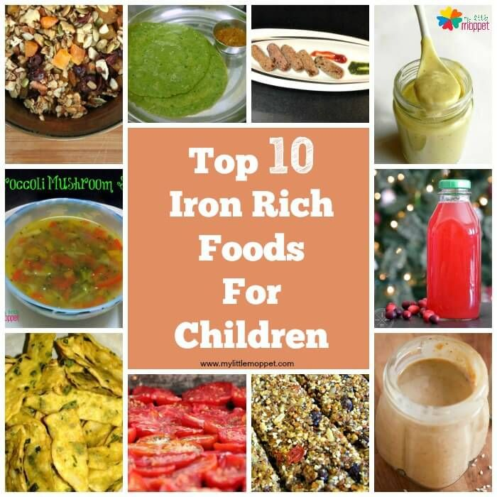 Top 10 iron rich foods for kids with recipes pinterest iron rich are you worried that your child is not getting enough iron in his diet supplement forumfinder Choice Image