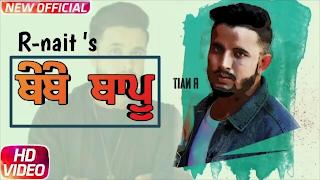 Bebe Bapu Lyrics R Nait Mohitlyrics In 2020 Lyrics Songs Song List
