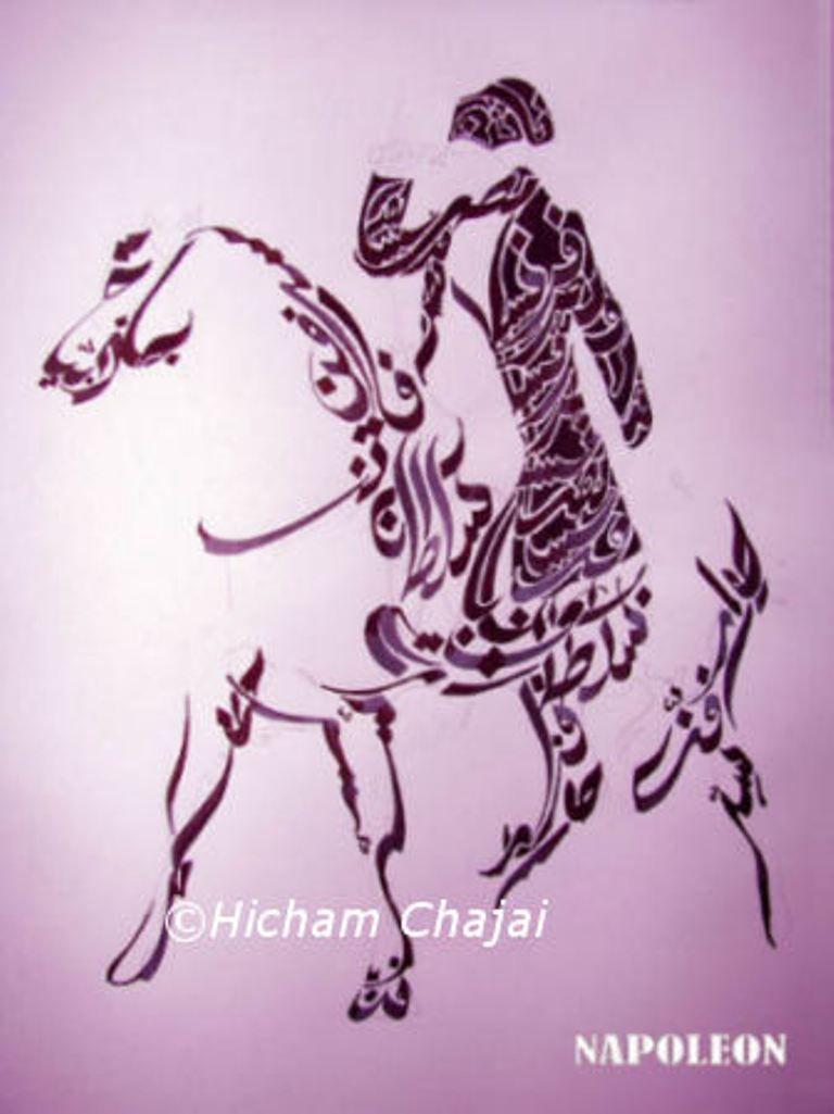 Napoleon Art Positive Jewelry Arabic Calligraphy