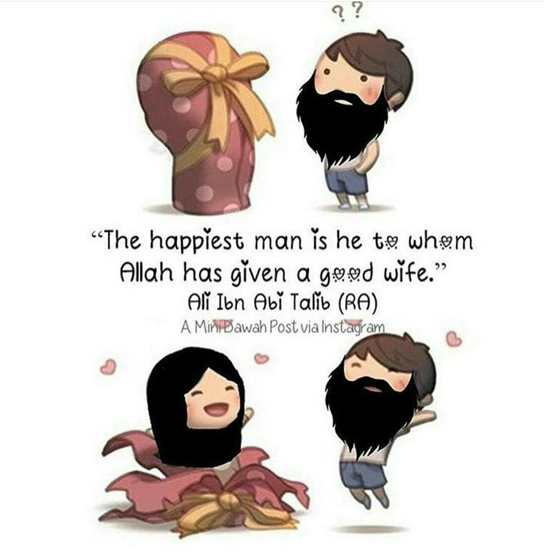 My Hubby Randomly Through Out Our Marriage Has Thanked Me For Being A Good Wife To Him This Muslim Couple Quotes Muslim Love Quotes Islamic Quotes On Marriage