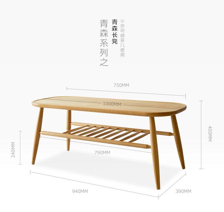 Roble blanco de madera sólida taburete cambiar sus zapatos de banco nombre mesa de café heces banco extremo de la cama Nordic diseñador japonés muebles en Mecanismos de Sillas de Muebles en AliExpress.com | Alibaba Group