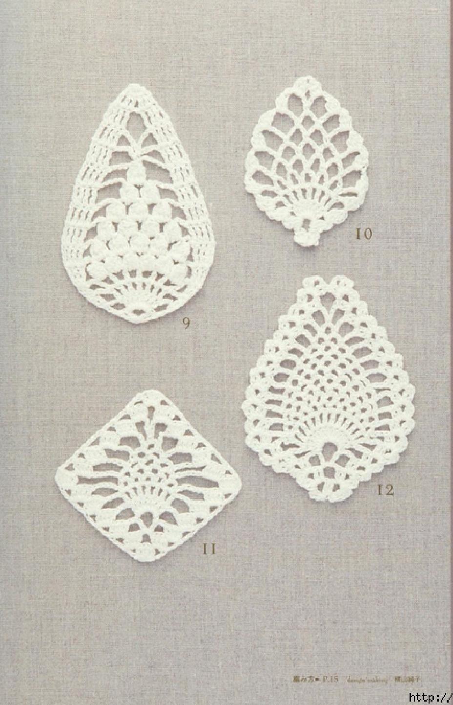 Asahi original lacework pineapple pattern | croche | Pinterest ...
