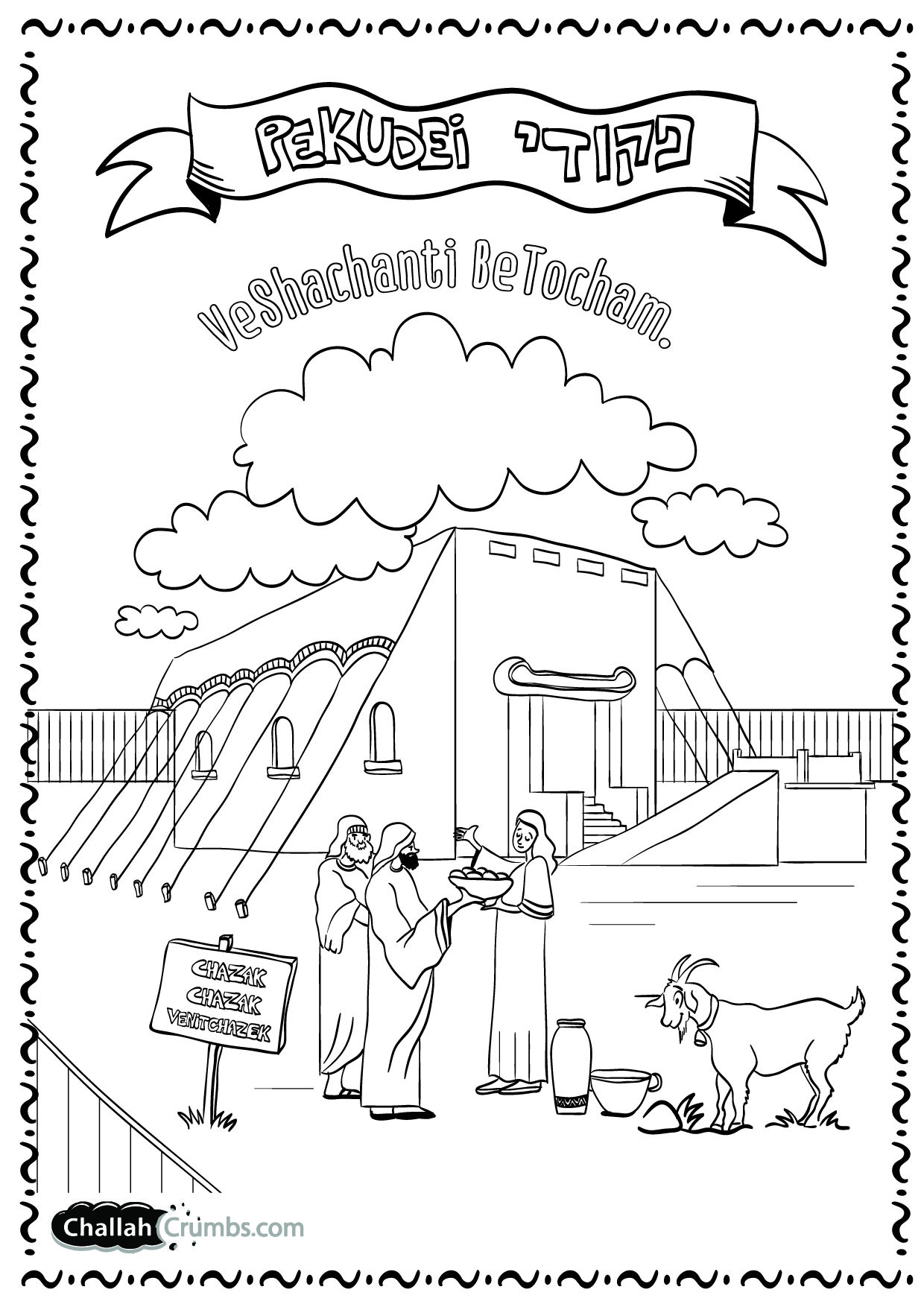 Image Result For Tabernacle Printable Pictures Coloring Pages The Tabernacle Bible School