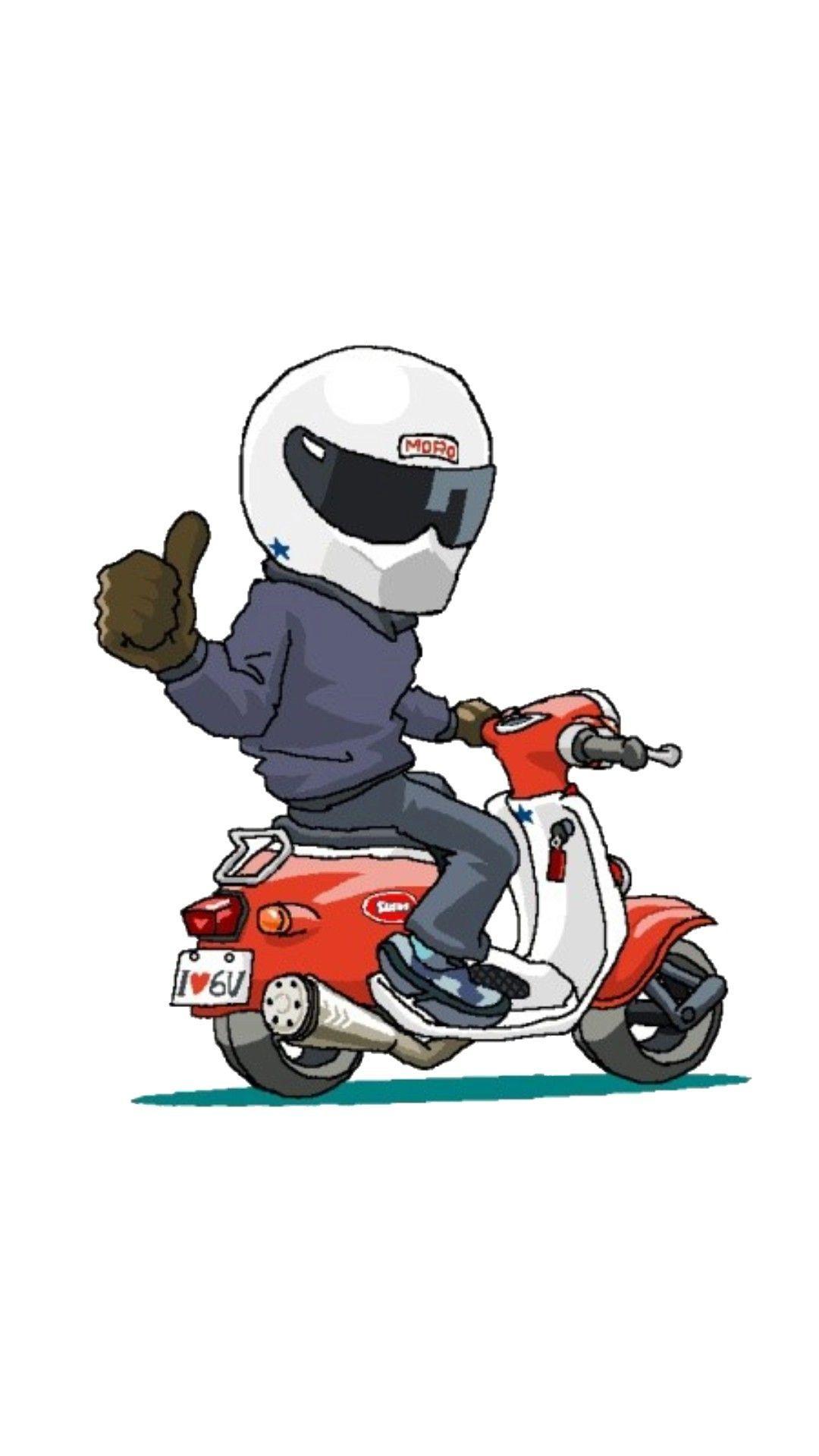 Motor Kartun Png : motor, kartun, Gambar, Motor, Vespa, Karikatur, Rosaemente.com, Sepeda,, Karikatur,, Kartun