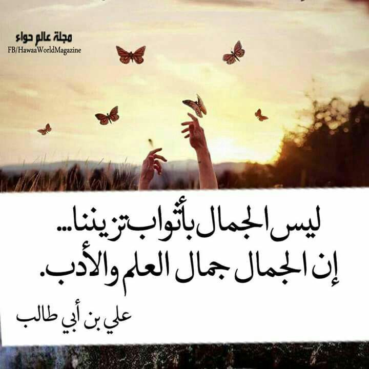 Pin By Snh Snh On امام علي ع Poster Movie Posters Movies