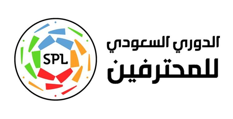 جدول ترتيب الدوري السعودي 2021 اليوم In 2021 Bmw Logo Vehicle Logos Logos