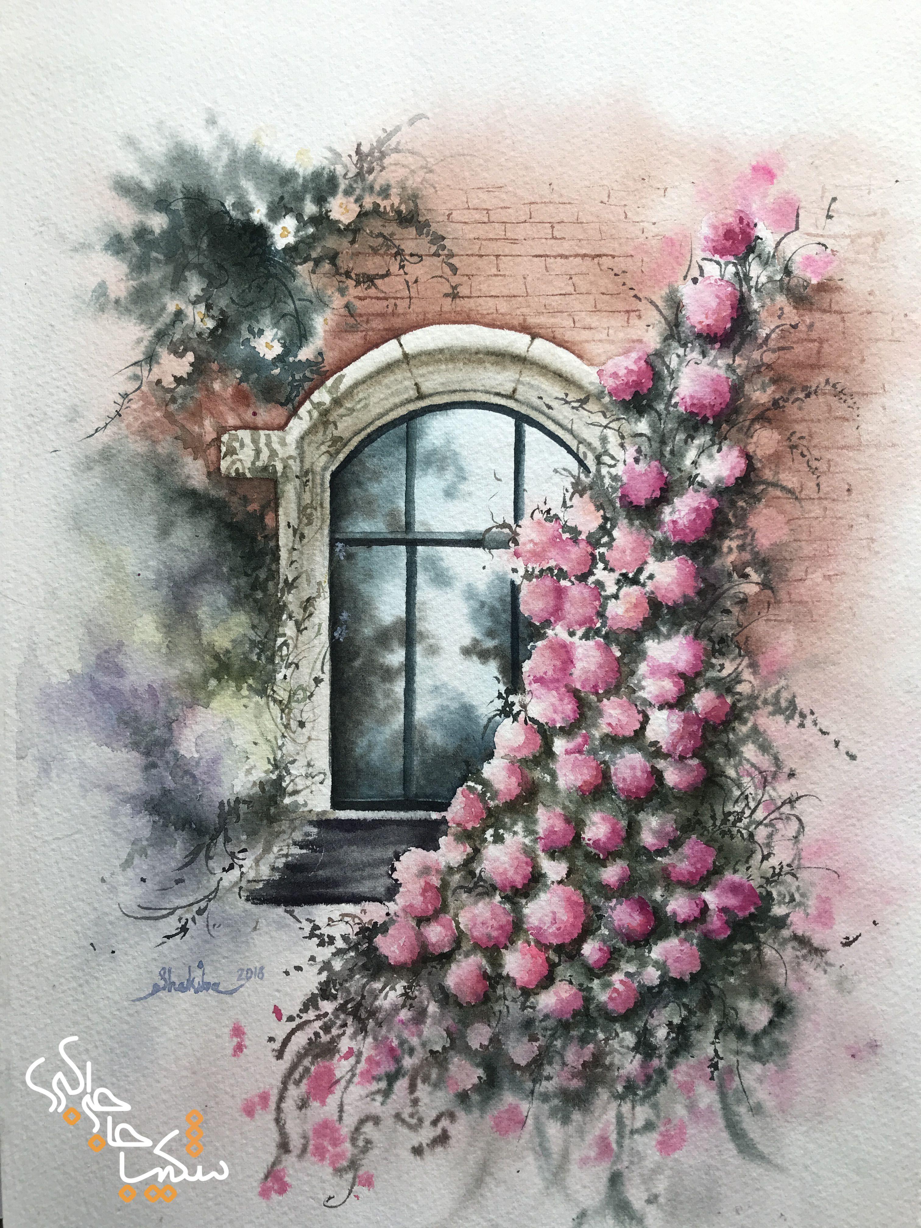 Painting Watercolor Flowers Window Art Watercolor Flowers