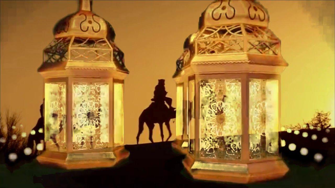 فاصل شهر رمضان 2018 قناة الصحراء الفضائية Novelty Lamp Table Lamp Lamp