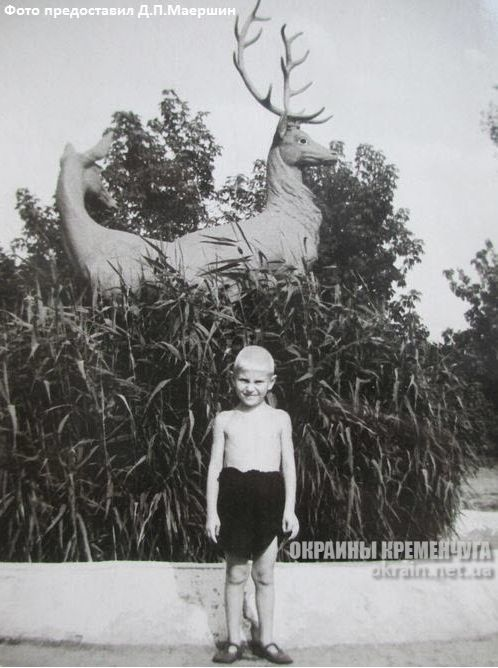 «Олени» в Приднепровском парке Кременчуг — фото №1705 ...