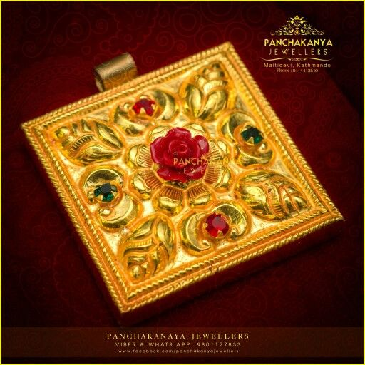 Traditional Nepali Jantar 24k Panchakanyajewellers Gold