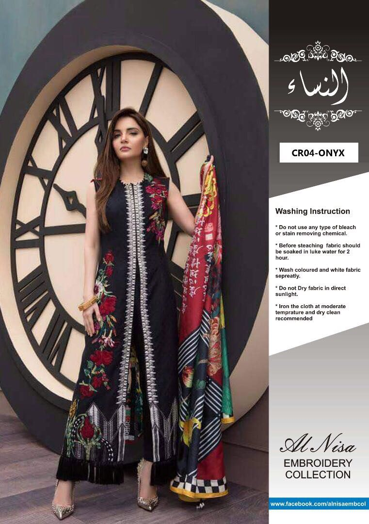 Anees ayesha winter women apparel collection