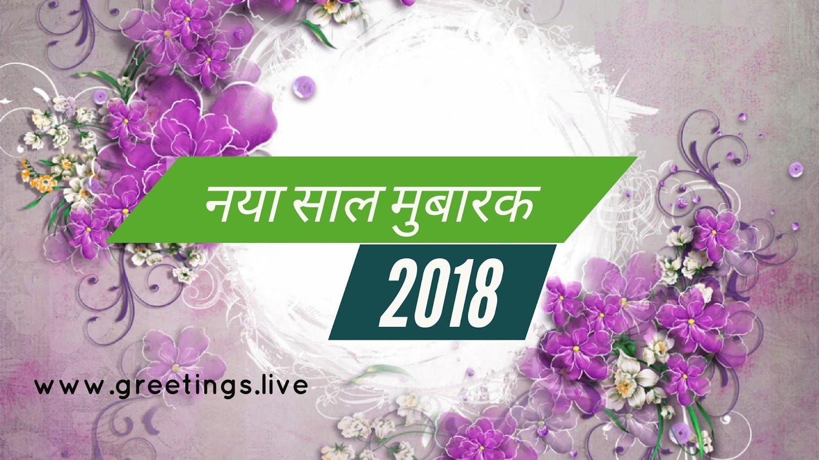 Happy New Year Wishes In Hindi On 2018