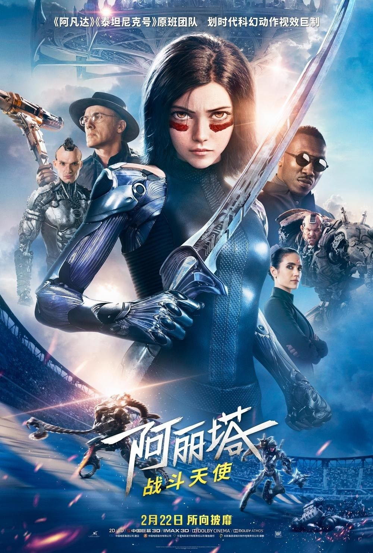 Alita Battle Angel Anjo De Combate Posters De Filmes Cartazes
