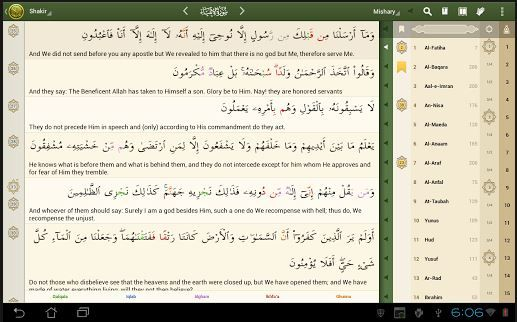 i am shearing Holy Quran Translation in English app  with this app