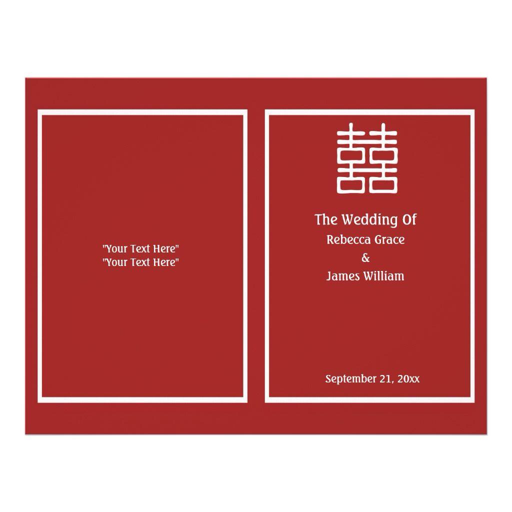 Invite | Graphic- Brochures + Pamphlets | Pinterest | Brochures